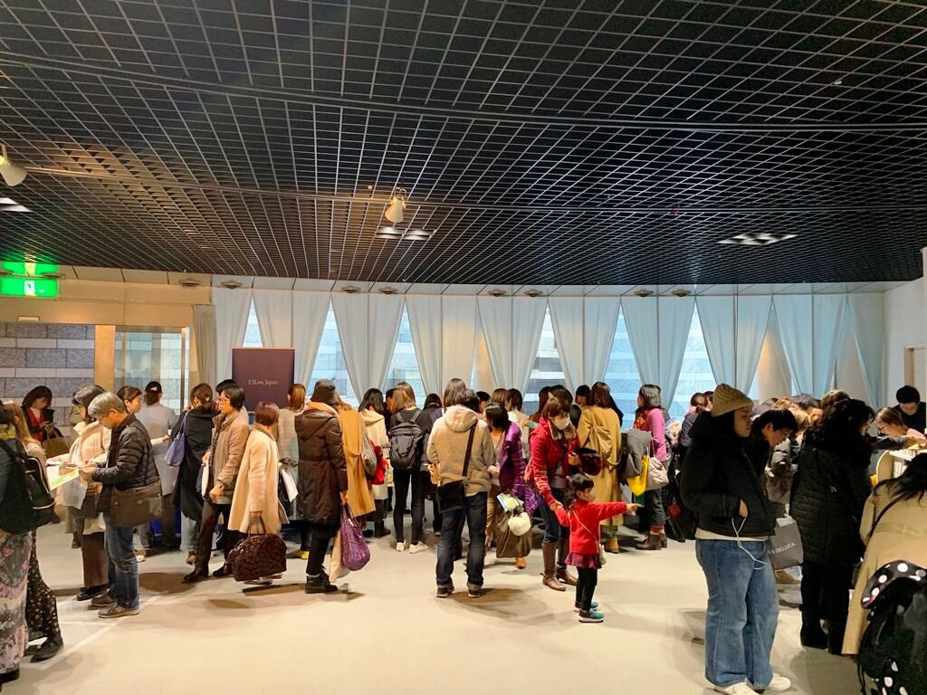 GAJ日本ジェモセラピーカレッジ